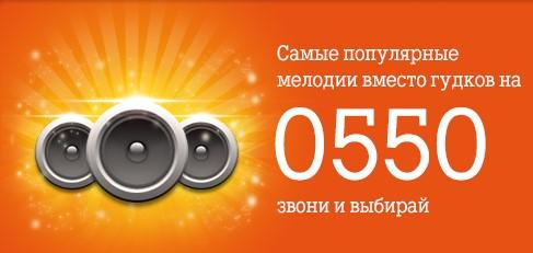 гудок теле2 Казахстан