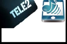 Музыка на гудок теле2 Казахстан — подключение и отключение